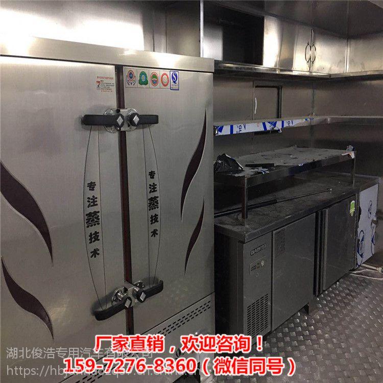 六驱野外餐厨车车厢定做出售卖车证