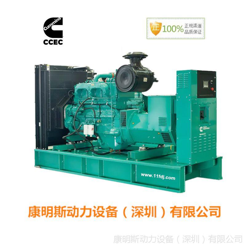 柴油发电机厂家-200KW重庆康明斯柴油发电机组