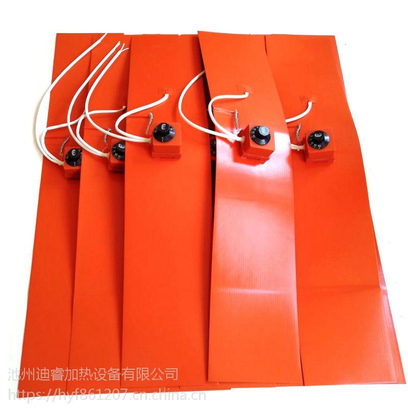 硅胶加热板 异形加热片 防水加热片 恒温电热板