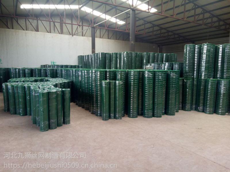 荷兰网厂直供包塑铁丝 PVC浸塑荷兰网 量大价优 大量现货