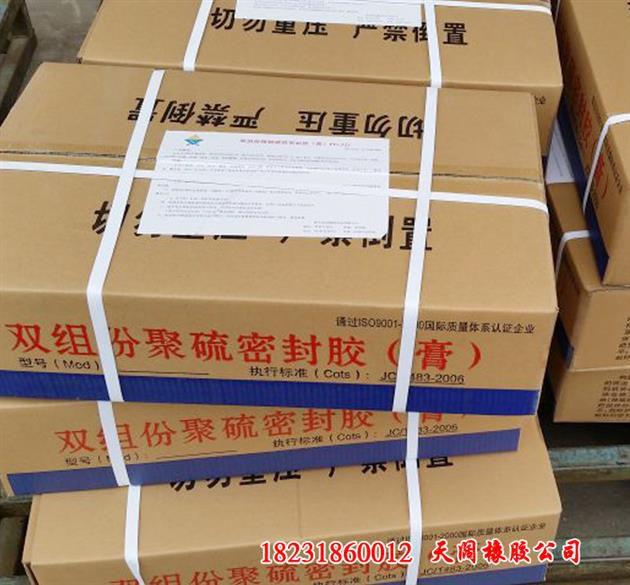 http://himg.china.cn/0/5_809_1002927_630_585.jpg