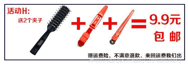 男士梳排骨卷发明虾工具专用吹头发蓬松梳子抓家用一次吃多少只图片