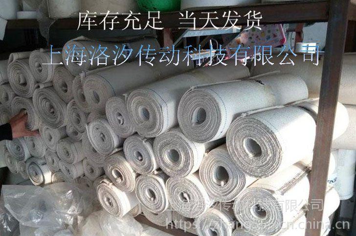 吉林棉织帆布输送带加工
