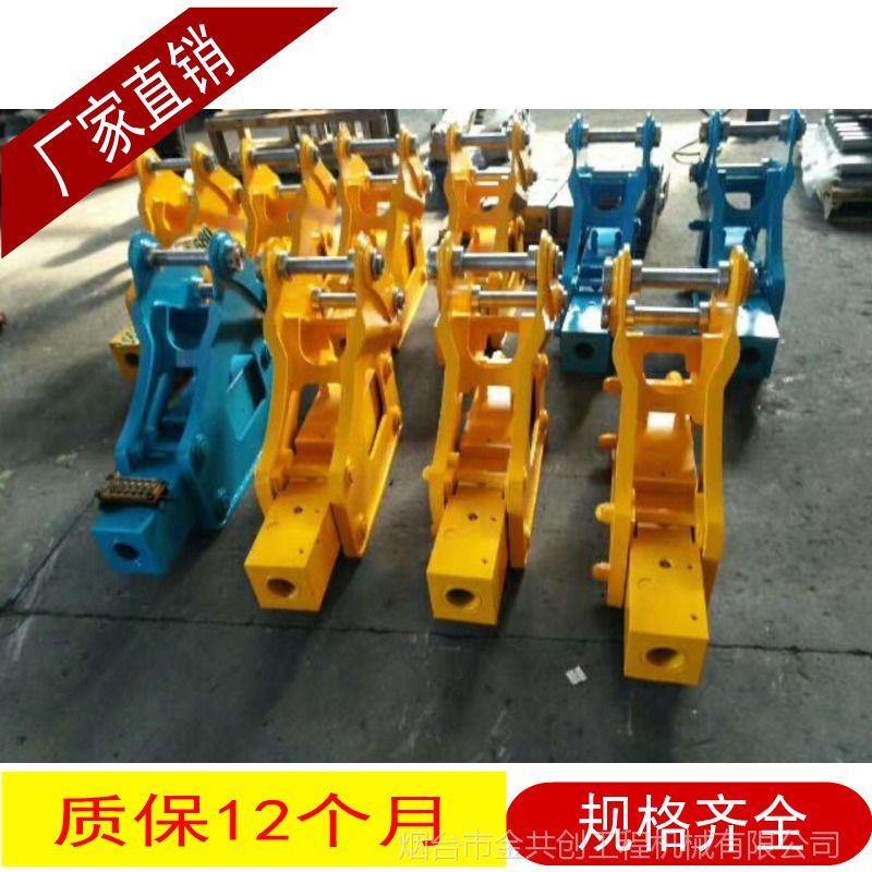 【厂家供应批发零售jgc450液压破碎锤破碎器 斗山大宇图片