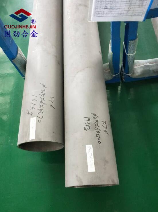 N06022管件法兰-南京