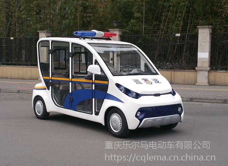 厂家直销封闭式4-5座巡逻车,治安执法协勤车3550*1500*2000mm
