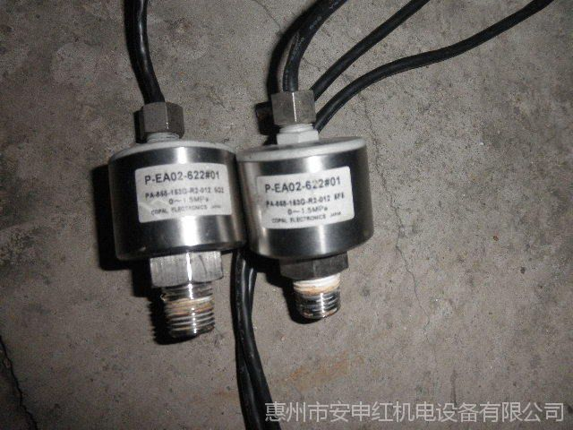 大量供应新品神钢空气压缩机温度传感器P-EA01-571﹟4