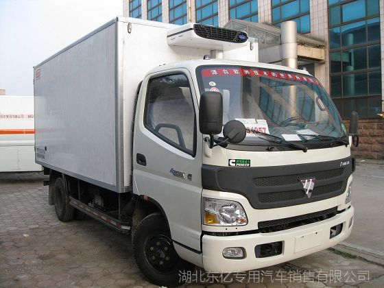 福田欧马可4.2米四米二冷藏车价格|蔬菜水果海鲜鲜花食品冷链车厂