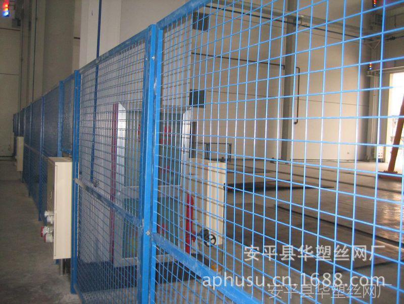 【现货供应】车间隔离网、仓储隔离网、临时隔离网、库房隔离网