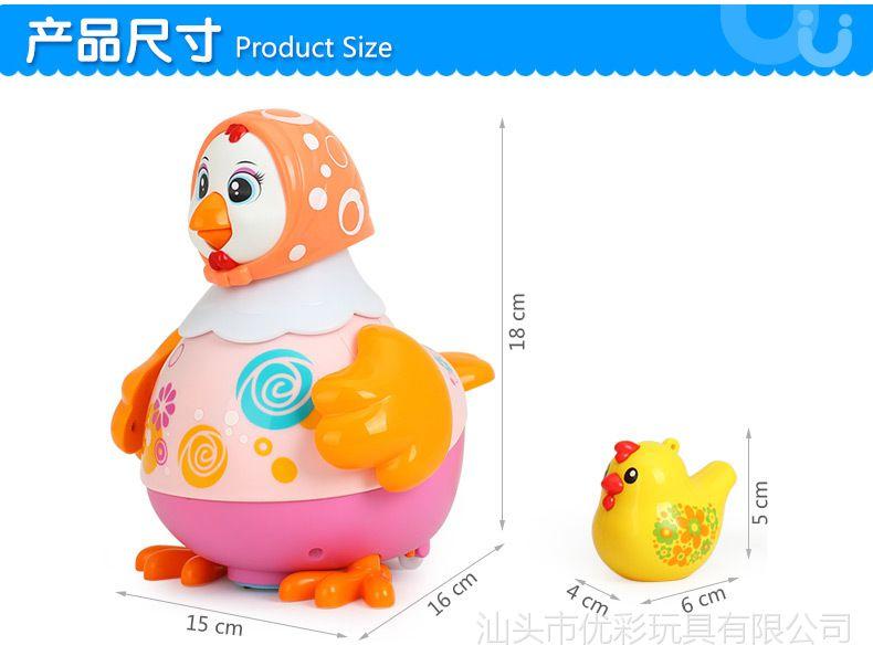 汇乐玩具跳舞鸡电动玩具儿童音乐周岁爬行婴儿