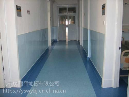 奥丽奇塑胶地板价格 学校塑胶地板价格 办公专用pvc塑胶地板