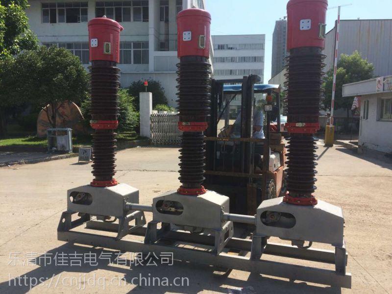 朝鲜SW2-60大容量少油断路器