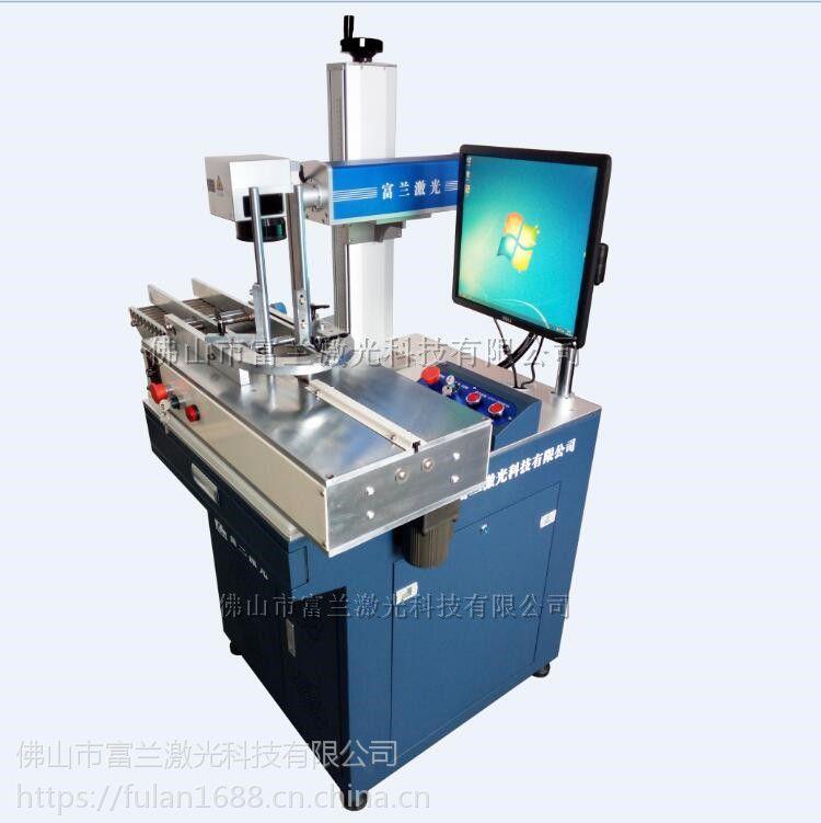 HSH-GQ30活塞环激光打码机