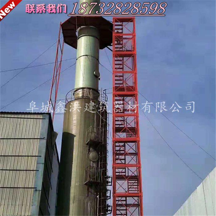 厂家直销75型安全爬梯 香蕉式安全爬梯 梯笼安全爬梯