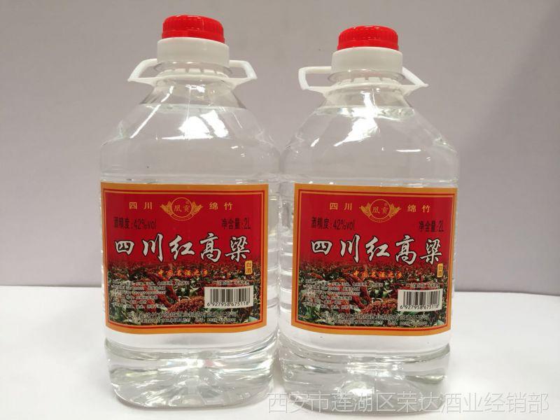 专业供应 四川凰贡牌 四川红高粱 2L*6桶 42度浓香型白酒