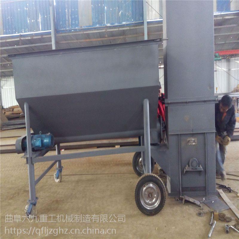 粮食挖斗提升机热销 锅炉上煤机