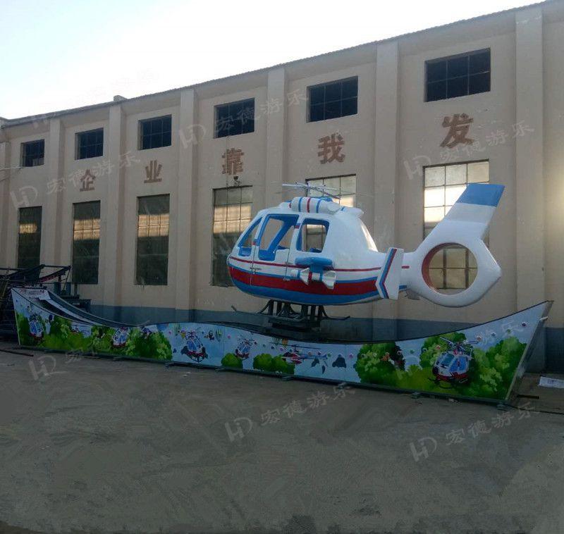 轨道大飞机 刺激好玩小型创业项目轨道旋转滑行大飞机郑州宏德游乐定制