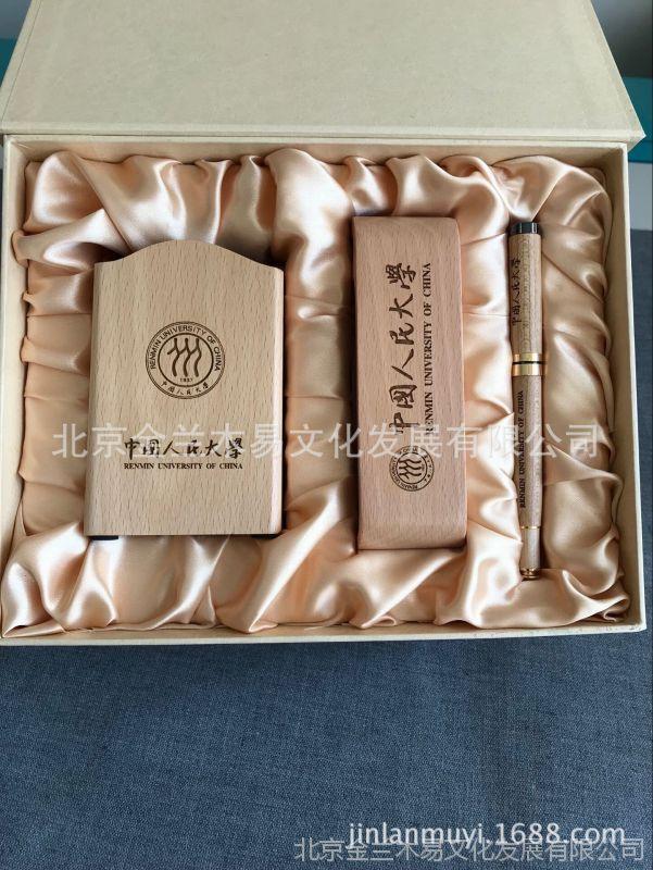 大学纪礼品 中国人民大学纪念品 订制高校礼品 文化礼品 2018新品