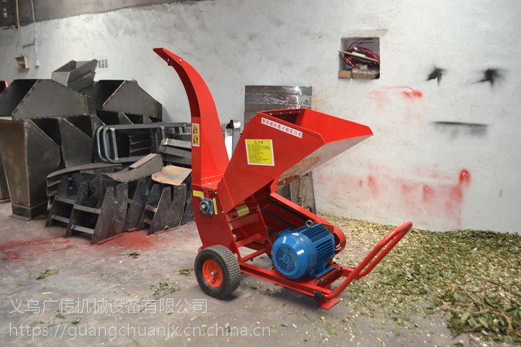 园林机械树枝粉碎机碎枝机大型果树枝条切碎机碎木机木屑机厂家直销