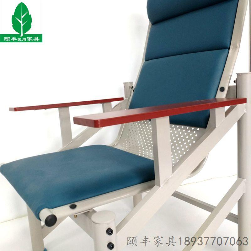 颐丰豪华单人钢制输液椅  实木扶手 加厚枕头