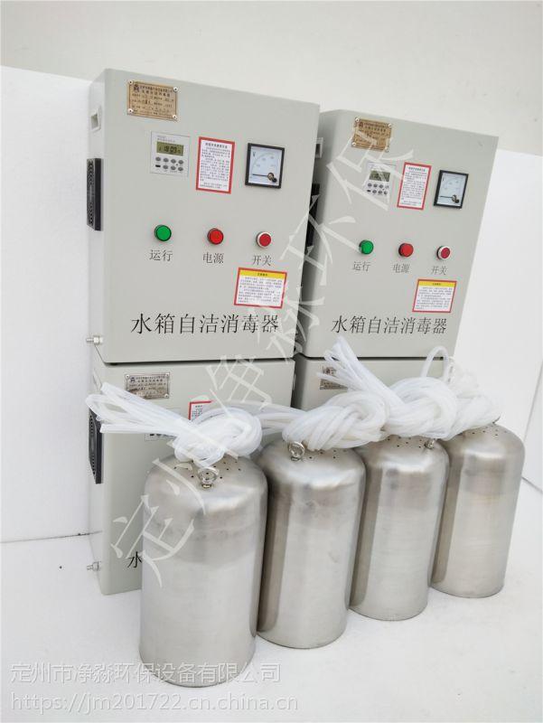 水箱自洁消毒器 厂家直销