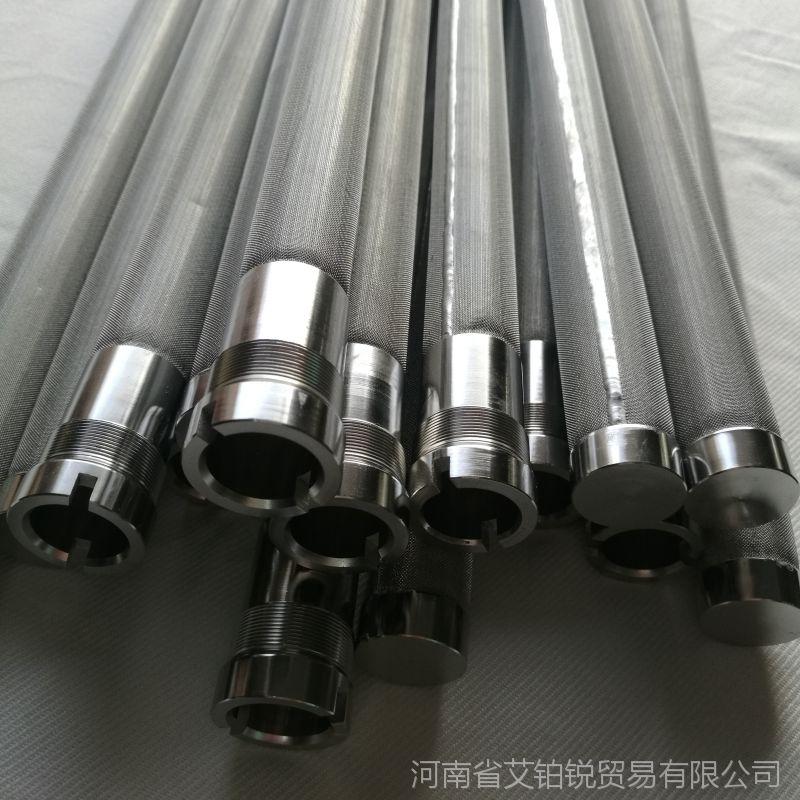 不锈钢滤芯 蜡烛式滤芯 BYLX-30*462