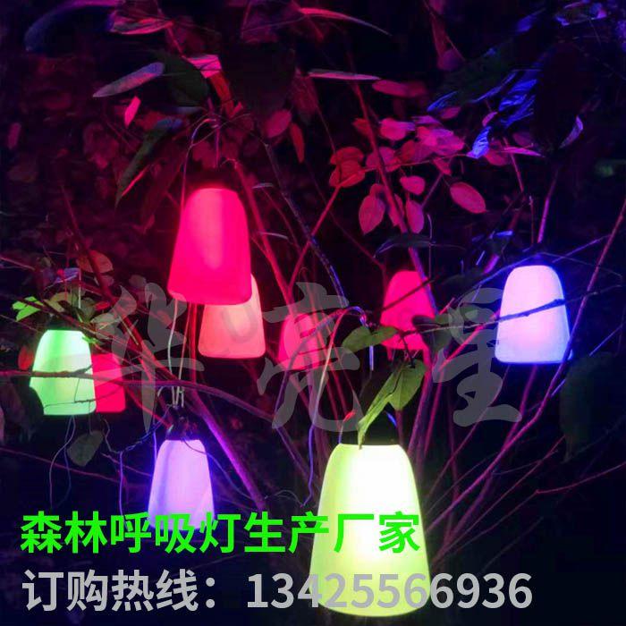 led森林呼吸灯厂家生产户外防水鸟叫声七彩呼吸挂树灯装饰