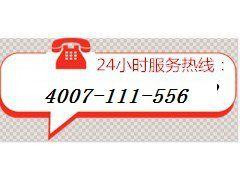http://himg.china.cn/0/5_813_1344099_240_180.jpg