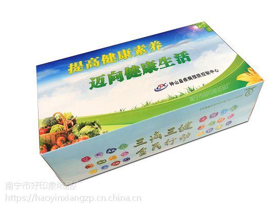 盒抽纸定制 企事业单位盒抽纸定制 专业厂家提供免费设计