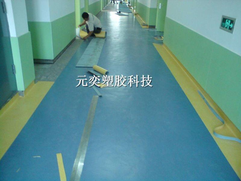 医院商用办公用耐磨防滑塑胶地垫