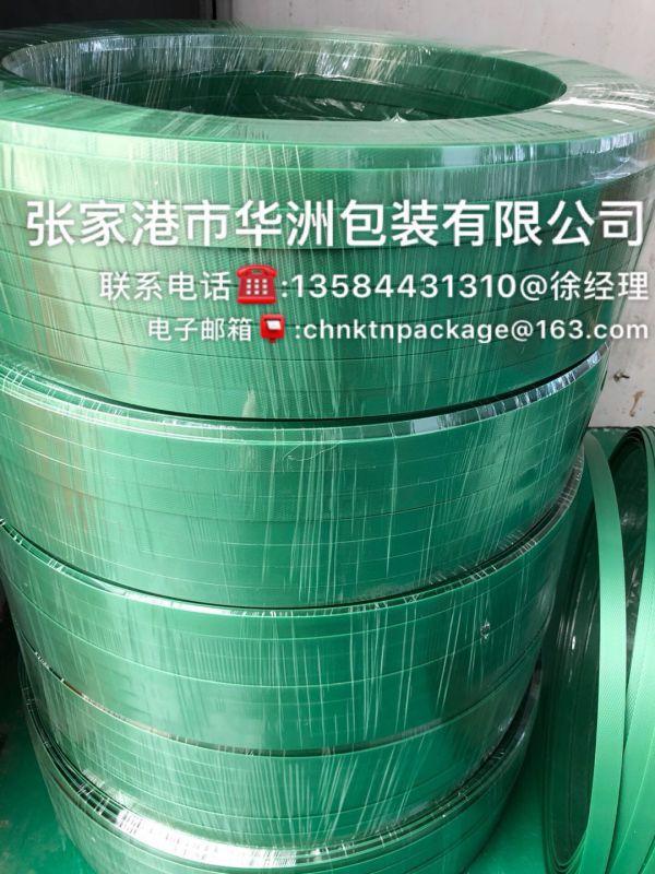 pet绿色塑钢卷带 超强拉力 支持定制