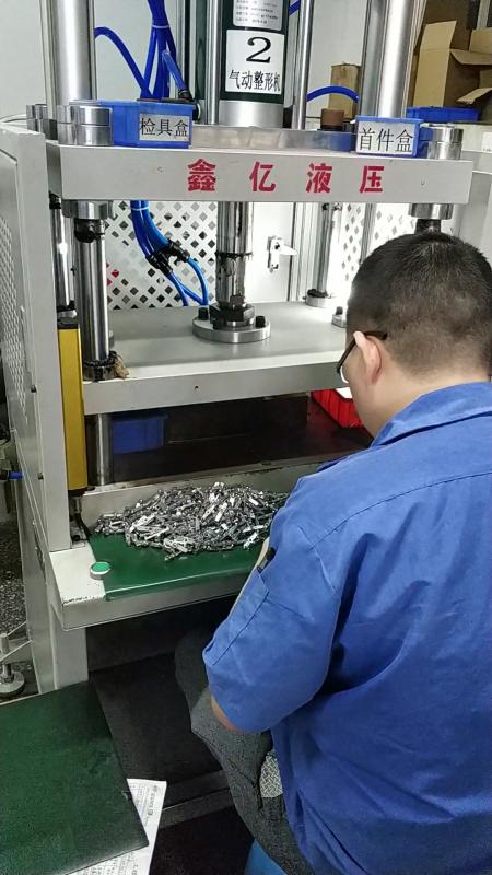 气动整形机 压铸件整形机  粉末冶金整形机