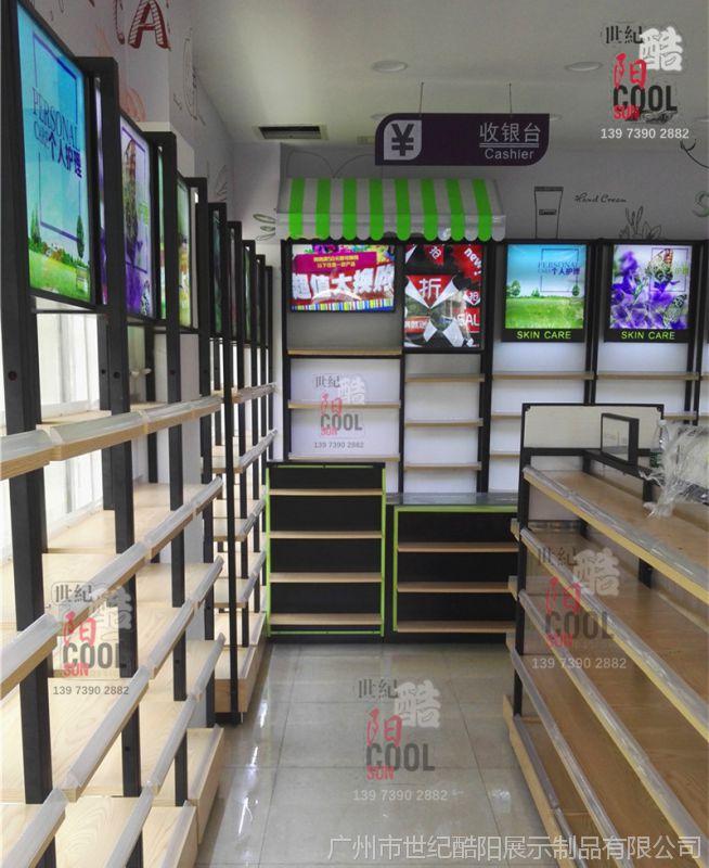 【化妆品店柜台装修设计化妆品展示柜陈列定茶的设计理念图片