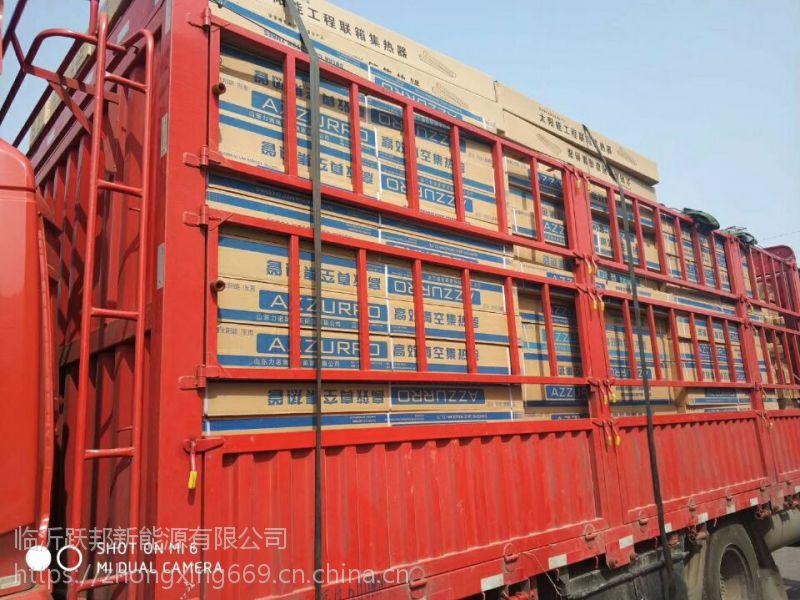 濮阳太阳能热水工程 联箱 宾馆洗浴中心集热联箱厂家