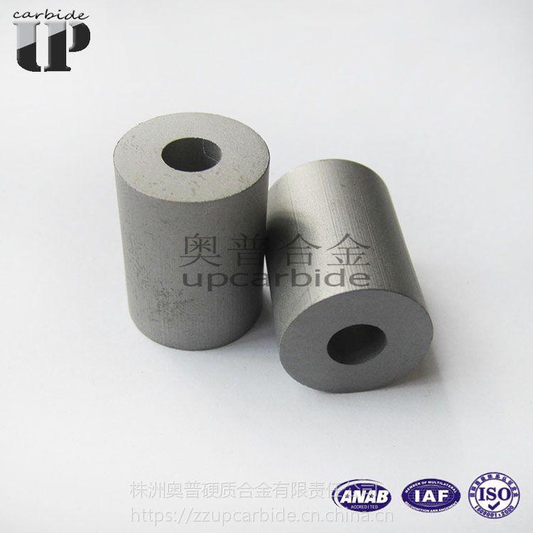 碳化钨钴合金YG8耐磨耐温硬质合金过丝模 钨钢过线模 拉丝模 冲压模 成型模