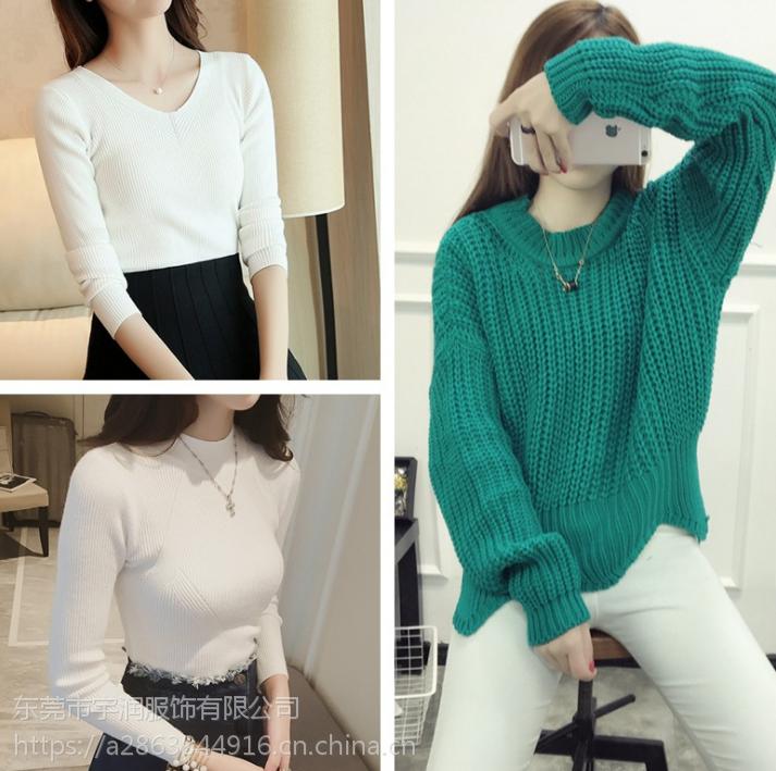 便宜针织衫女士羊毛衫低价清货女士长袖工厂处理便宜清货打底修身毛衣清