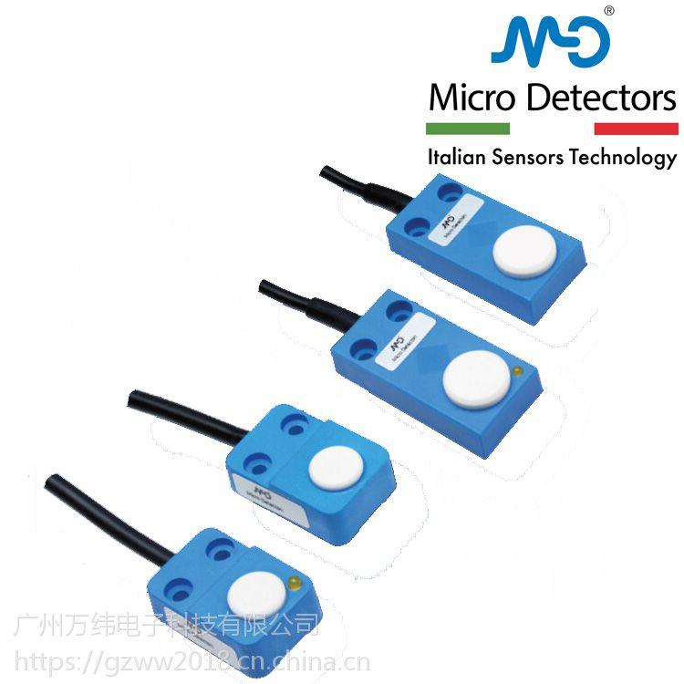 超声波传感器,墨迪 Micro Detectors,MD传感器