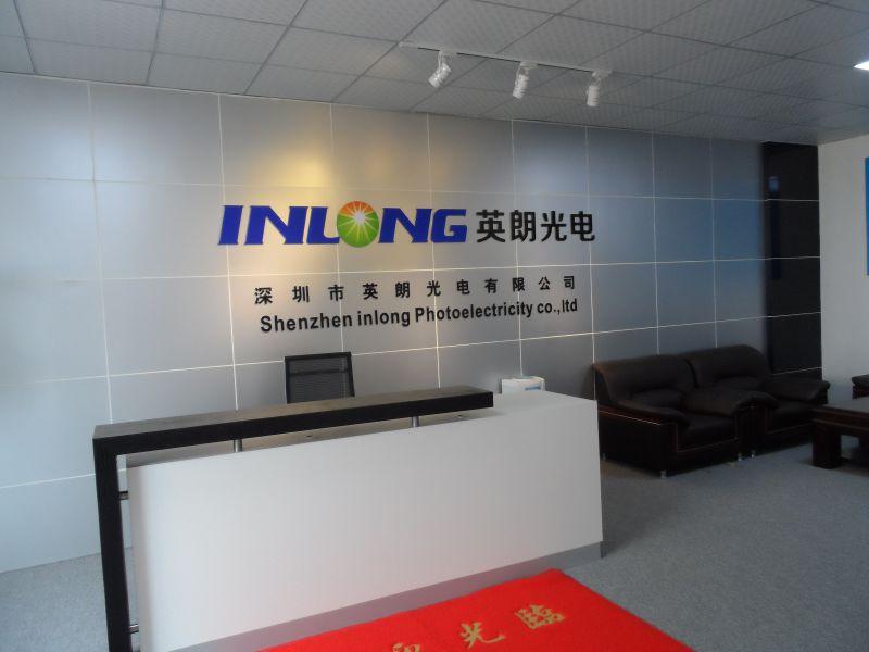 英朗光电 专业LED应急电源制造商