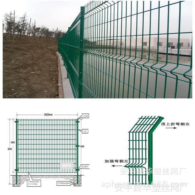 【厂家直销】护栏网、小区护栏网、三角折弯护栏网、三角折弯隔离