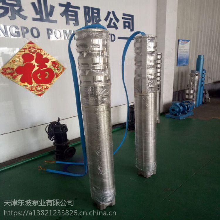 供应天津304-316不锈钢井用潜水泵-现货直发