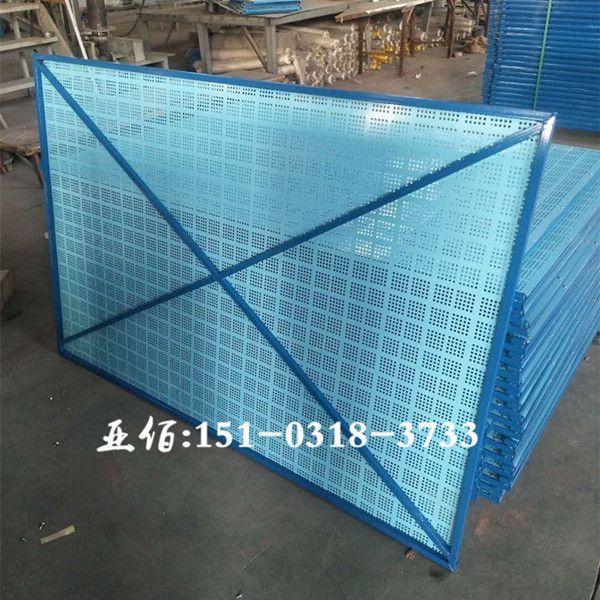 镀锌板冲孔爬架网 建筑爬架防护网厂家