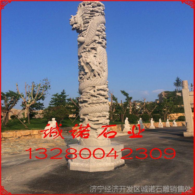 厂家生产石柱子 石雕文化柱雕刻 汉白玉人物浮雕柱 大理石滚龙柱