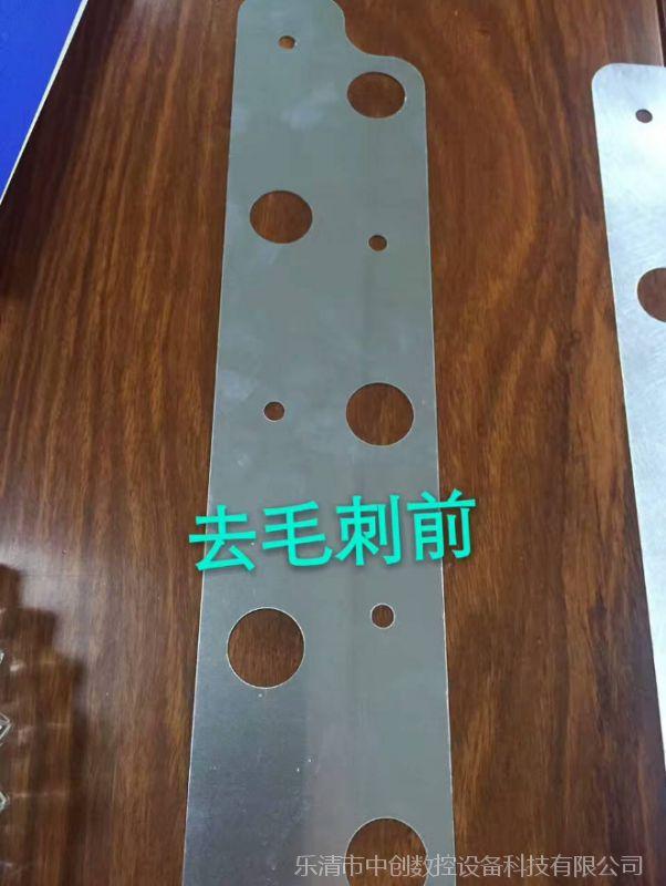 供应激光切割件边缘去披锋中创设备去毛刺机倒角机中创Z50-1