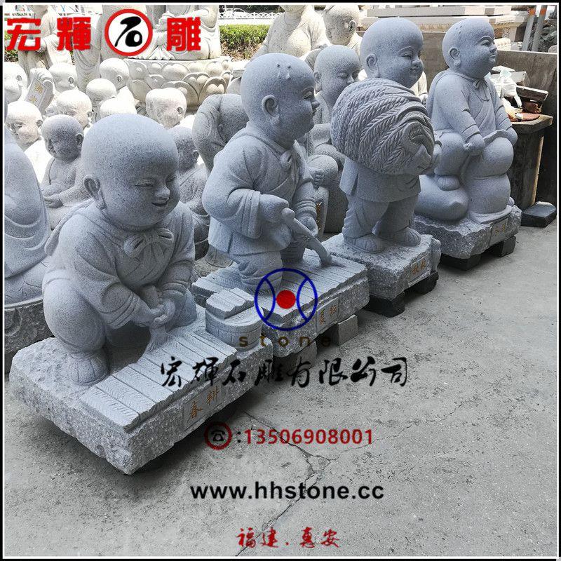 供应春夏秋冬石雕小和尚(功夫童子)2019新品