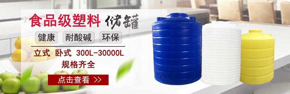 常州华社塑料制品有限公司