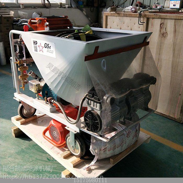 高效率室内喷粉刷石膏机现场试机
