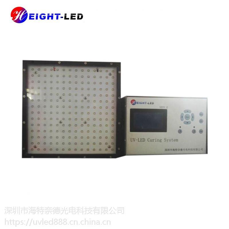 海特奈德面光源 UVLED固化面光源 LEDUV固化设备