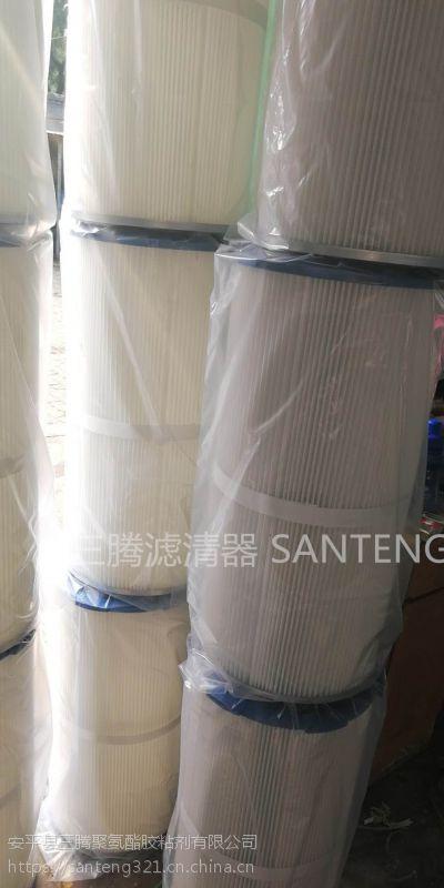 3290型喷塑机专用覆膜纤维滤芯滤清器