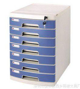 七层文件柜文件柜办公 文件整理柜 桌面文件柜 带锁文件柜 资料柜