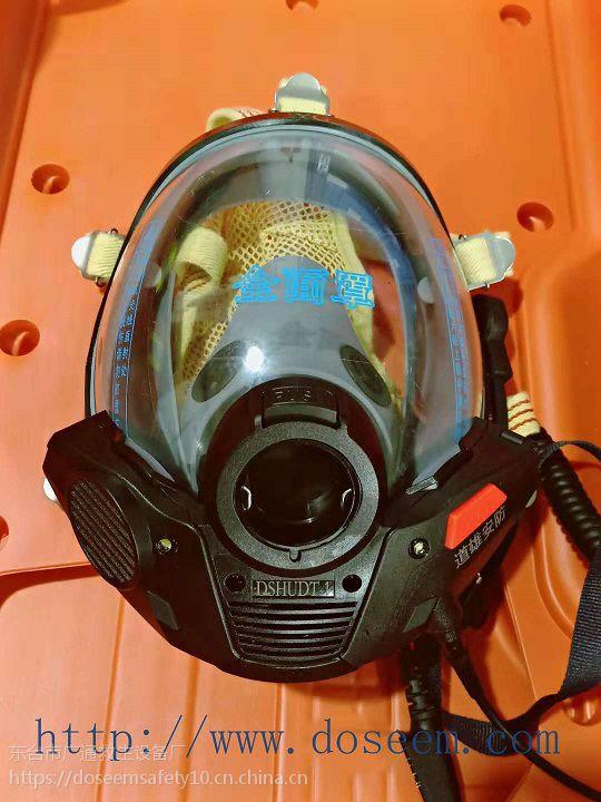 道雄GB空气呼吸器 DS-RHZKF6.8CT